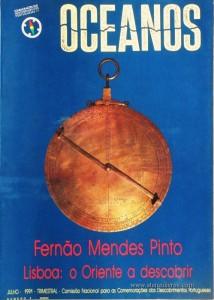 Oceanos«Fernão Mendes Pinto - Lisboa:O Oriente a Descobrir» nº7 - Comissão Nacional Para as Comemorações dos Descobrimentos Portugueses - Lisboa -Julho - 1991 - «€25.00»