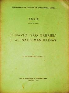 O Navio 'São Gabriel'  e as Naus Manuelinas