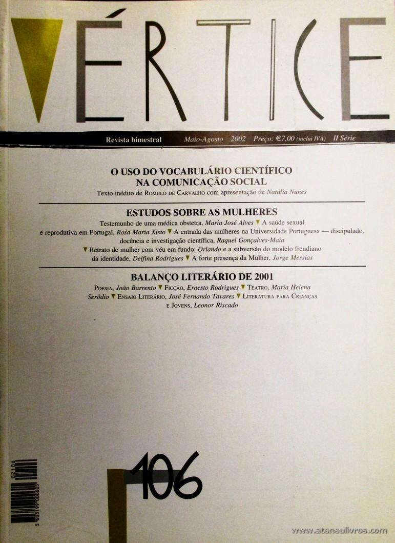 (106) - Vértice «€7.00»
