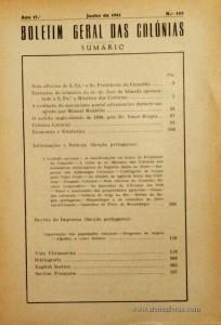 Boletim Geral das Colónias – Ano 17.ª – Junho de 1941 – N.º192 – Agencia Geral das Colónias – Lisboa – 1941. Desc. 168 pág. / 22,5 cm x 16 cm / Br «€12,50»