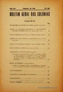 Boletim Geral das Colónias – Ano 24.ª – Outubro de 1948 – N.º280 – Agencia Geral das Colónias – Lisboa – 1948. Desc. 256 pág. / 22,5 cm x 16 cm / Br «€12,50»