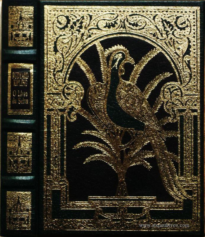 O Livro da Selva «€5.00»