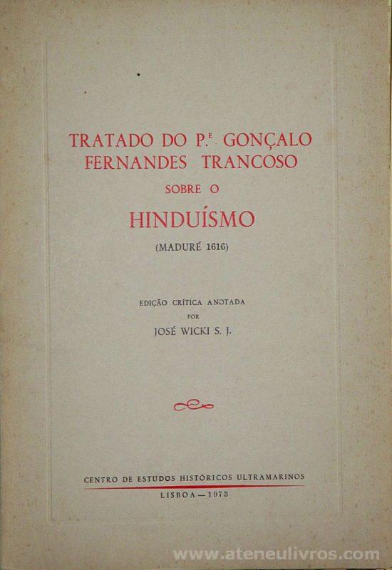 Tratado do P. Gonçalo Fernandes Trancoso Sobre o Hinduísmo «€25.00»